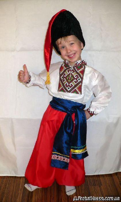 Армянский костюм для мальчика своими руками