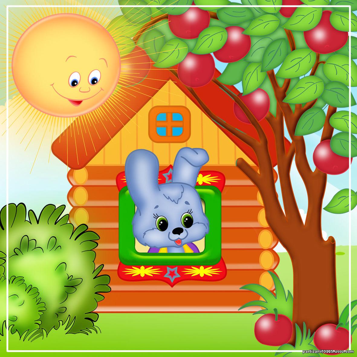 Картинки на тему в гостях у сказки в детском саду, небо анимация